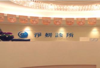 北京宏达堂整形美容医院