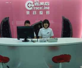 北京伟力嘉美信医疗美容门诊部