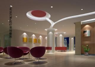 北京AIMa医疗美容整形医院