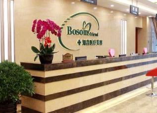 北京知音医疗美容门诊部有限公司