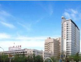 北京大学人民医院整形科