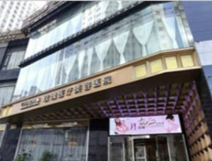 上海玫瑰整形美容医院