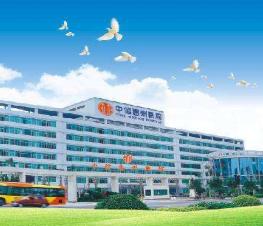 中信惠州医院医学整形中心