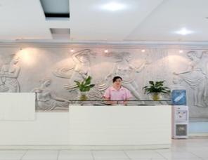 长沙市温宏医疗美容诊所