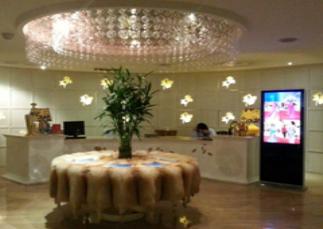西安碑林皇城瑞韩医疗美容诊所