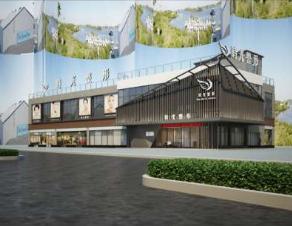 汉中时光美容整形医院