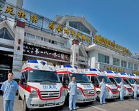 桂林第一八一医院整形美容中心