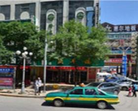 银川市靓鑫医疗美容诊所
