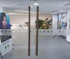 杭州博仕知美医疗美容诊所