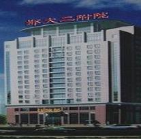 郑州大学第二附属医院整形科