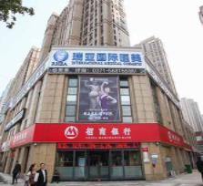 河南郑州金水区瑞亚医疗美容门诊部