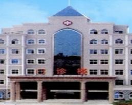 沧州市第二人民医院美容整形科