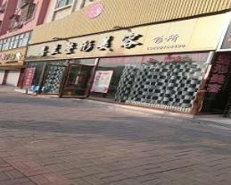 郑州张喜兰医疗美容诊所