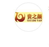 北京贵之颜医疗美容诊所