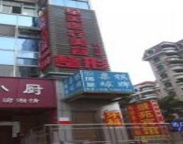 上海馨美医疗美容