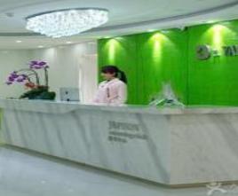 上海雅丰医疗美容诊所