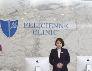 上海翡立思医疗美容门诊部
