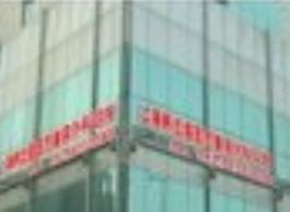 上海韩志强医疗美容外科诊所