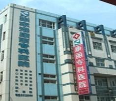 南京康丽医疗美容诊所