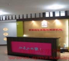 南京东美整形美容医院