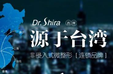 武汉西婵康美医疗美容整形门诊部