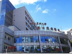 广州南方燕岭医院