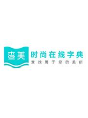 上海美姿医疗美容门诊部