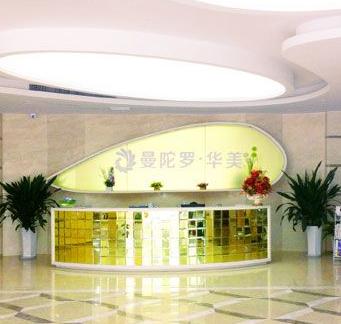 无锡曼陀罗(华美)整形美容医院