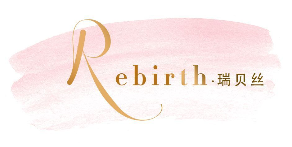 Rebirth·瑞贝丝科技美肤(江桥万达店)